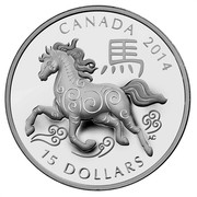 Canada 15 Dollars Year of the Horse 2014 Proof KM# 1514 CANADA 2014 馬 AC 15 DOLLARS coin reverse