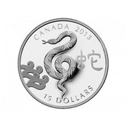 Canada 15 Dollars Year of the Snake 2013 Proof KM# 1358 CANADA 2013 蛇 AC 15 DOLLARS coin reverse