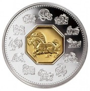 Canada 15 Dollars Zodiac Series - Year of the Horse 2002 KM# 463 - coin reverse
