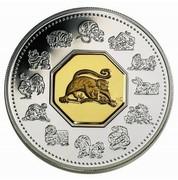 Canada 15 Dollars Zodiac Series - Year of the Monkey 2004 KM# 610 HC coin reverse