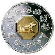 Canada 15 Dollars Zodiac Series - Year of the Rabbit 1999 Proof KM# 331 - coin reverse