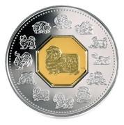 Canada 15 Dollars Zodiac Series - Year of the Ram 2003 KM# 481 HC coin reverse