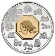 Canada 15 Dollars Zodiac Series - Year of the Rat 2008 Proof KM# 801 HC coin reverse