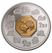 Canada 15 Dollars Zodiac Series - Year of the Rooster 2005 KM# 560 HC coin reverse