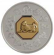 Canada 15 Dollars Zodiac Series: Year of the Tiger 1998 KM# 304 coin reverse