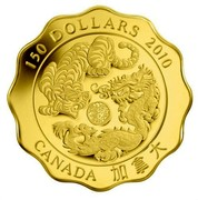 Canada 150 Dollars Blessings of Strength 2010 KM# 1030 150 DOLLARS 2010 CANADA coin reverse
