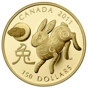 Canada 150 Dollars Year of the Rabbit 2011 Proof KM# 1054 CANADA 2011 150 DOLLARS AC coin reverse