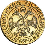 Russia 2 Duсats Feodor III Alexeyevich (Novodel) ND (1676-1682)  ФЕѠДОРЪ ЯЛЕКСЕВИЧЪ ВСЕЯ РꙊСЇИ СЯМОДЕРЖЕЦЪ coin obverse