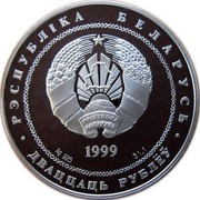 Belarus 20 Roubles 2000th Anniversary of Christianity 1999 Proof KM# 42 РЭСПУБЛІКА БЕЛАРУСЬ 1999 AG 925 31,1 ДВАЦЦАЦЬ РУБЛЁЎ coin obverse
