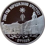 Belarus 20 Roubles 2000th Anniversary of Christianity 1999 Proof KM# 42 2000 ГОД НАРАДЖЭННЮ ХРЫСТОВУ ВІФЛЕЕМ coin reverse