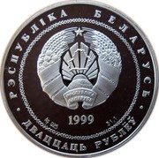 Belarus 20 Roubles 2000th Anniversary of Christianity (In the Roman Catholic religion) 1999 Proof KM# 43 РЭСПУБЛІКА БЕЛАРУСЬ 1999 AG 925 31,1 ДВАЦЦАЦЬ РУБЛЁЎ coin obverse