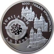 Belarus 20 Roubles 2000th Anniversary of Christianity (In the Roman Catholic religion) 1999 Proof KM# 43 2000 - ГОДДЗЕ ХРЫСЦІЯНСТВА JUBILAEUM A.D. 2000 coin reverse
