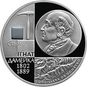 Belarus 20 Roubles 200th Anniversary of Ignacy Domeiko 2002 Proof KM# 115 CU3AS ІГНАТ ДАМЕЙКА 1802 1889 CORDILLERA DE DOMEYKO coin reverse
