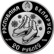 Belarus 20 Roubles 2010 Olympic Games. Figure Skating 2008 Proof KM# 185 РЭСПУБЛІКА БЕЛАРУСЬ AG 925 2008 20 РУБЛЁЎ coin obverse