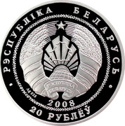 Belarus 20 Roubles 90th Anniversary of Financial System of Belarus 2008 Proof KM# 181 РЭСПУБЛІКА БЕЛАРУСЬ AG 925 2008 20 РУБЛЁЎ coin obverse