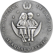 Belarus 20 Roubles Alice's Adventures in Wonderland 2007 Matte Proof KM# 161 РЭСПУБЛІКА БЕЛАРУСЬ 2007 ДВАЦЦАЦЬ РУБЛЁЎ coin obverse