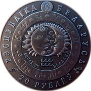 Belarus 20 Roubles Aquarius 2009 Matte Proof KM# 365 РЭСПУБЛІКА БЕЛАРУСЬ AQUARIUS ВАДАЛЕЙ 2009 AG 925 MW 20 РУБЛЁЎ coin obverse