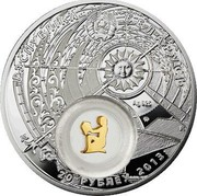 Belarus 20 Roubles Aquarius 2013 Proof KM# C513 РЭСПУБЛІКА БЕЛАРУСЬ AG 925 MW 20 РУБЛЁЎ 2013 coin obverse