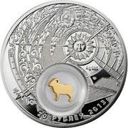 Belarus 20 Roubles Aries 2013 Proof KM# E513 РЭСПУБЛІКА БЕЛАРУСЬ AG 925 MW 20 РУБЛЁЎ 2013 coin obverse