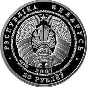 Belarus 20 Roubles Belarus-China Relations 2007 Proof KM# 158 РЭСПУБЛІКА БЕЛАРУСЬ AG 925 2007 20 РУБЛЁЎ coin obverse