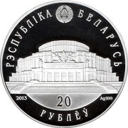 Belarus 20 Roubles Belarusian Ballet 2013 Proof KM# 453 РЭСПУБЛІКА БЕЛАРУСЬ 2013 AG 999 20 РУБЛЁЎ coin obverse