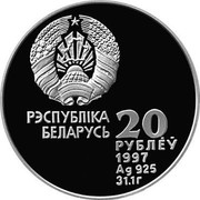 Belarus 20 Roubles Biathlon 1997 Proof KM# 15 РЭСПУБЛІКА БЕЛАРУСЬ 20 РУБЛЁЎ 1997 AG 925 31.1 Г coin obverse