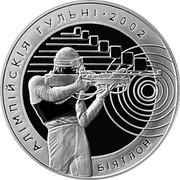 Belarus 20 Roubles Biathlon 2001 Proof KM# 49 АЛІМПІЙСКІЯ ГУЛЬНІ 2002 БІЯТЛОН coin reverse