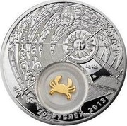 Belarus 20 Roubles Cancer 2013 Proof KM# A512 РЭСПУБЛІКА БЕЛАРУСЬ, 20 РУБЛЁЎ, AG 925 coin obverse