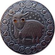 Belarus 20 Roubles Capricorn 2009 Matte Proof KM# 362 coin reverse