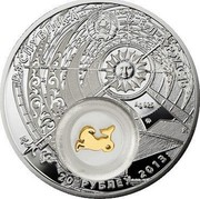 Belarus 20 Roubles Capricorn 2013 Proof KM# B513 РЭСПУБЛІКА БЕЛАРУСЬ AG 925 MW 20 РУБЛЁЎ 2013 coin obverse