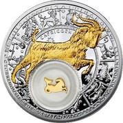 Belarus 20 Roubles Capricorn 2013 Proof KM# B513 CAPRICORN coin reverse