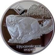 Belarus 20 Roubles Chervony Bor 2006 Proof KM# 147 ЕЎРАПЕЙСКАЯ НОРКА coin reverse