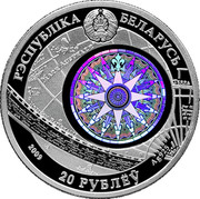 Belarus 20 Roubles Dar Pomorza 2009 Proof KM# 200 РЭСПУБЛІКА БЕЛАРУСЬ 2009 20 РУБЛЁЎ AG 925 MW coin obverse