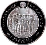 Belarus 20 Roubles D'Artagnan 2009 KM# 242 РЭСПУБЛІКА БЕЛАРУСЬ AG 925 20 РУБЛЁЎ 2009 coin obverse