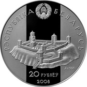 Belarus 20 Roubles Davyd of Garadzen Defending the State 2008 Proof KM# 184 РЭСПУБЛІКА БЕЛАРУСЬ AG 925 20 РУБЛЕЙ 2008 coin obverse