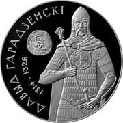 Belarus 20 Roubles Davyd of Garadzen Defending the State 2008 Proof KM# 184 ДАВЫД ГАРАДЗЕНСКІ 1314-1326 coin reverse