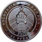 Belarus 20 Roubles Eagle Owl 2010 Proof KM# 375 РЭСПУБЛІКА БЕЛАРУСЬ 20 РУБЛЁЎ AG 999 2010 coin obverse