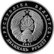 Belarus 20 Roubles Freestyle 2001 Proof KM# 51 РЭСПУБЛІКА БЕЛАРУСЬ 2001 ДВАЦЦАЦЬ РУБЛЁЎ coin obverse