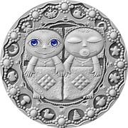 Belarus 20 Roubles Gemini 2009 Matte Proof KM# 206 coin reverse
