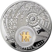 Belarus 20 Roubles Gemini 2013 Proof KM# 514 РЭСПУБЛІКА БЕЛАРУСЬ, 20 РУБЛЁЎ, AG 925 coin obverse
