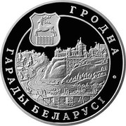 Belarus 20 Roubles Grodno 2005 Proof KM# 352 ГРОДНА ГАРАДЫ БЕЛАРУСІ coin reverse
