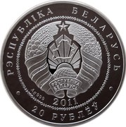 Belarus 20 Roubles Hedgehog 2011 Proof KM# 381 РЭСПУБЛІКА БЕЛАРУСЬ 20 РУБЛЁЎ AG 999 2011 coin obverse