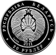Belarus 20 Roubles Hedgehog 2011 Proof KM# 414 РЭСПУБЛІКА БЕЛАРУСЬ 20 РУБЛЁЎ AG 999 2011 coin obverse