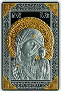 Belarus 20 Roubles Icon of the Most Holy Theotokos of Kazan 2011 Proof KM# 282 КАЗАНСКАЯ coin reverse