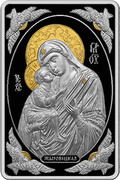 Belarus 20 Roubles Icon of the Most Holy Theotokos of Zhyrovichy 2011 Proof KM# 283 ЖЫРОВІЦКАЯ coin reverse