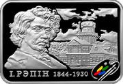 Belarus 20 Roubles Ilya Repin 2009 Proof KM# 197 І. РЭПІН 1844 - 1930 coin reverse