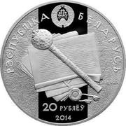 Belarus 20 Roubles Kanstantsin Astrozhski 2014 Proof KM# 464 РЭСПУБЛІКА БЕЛАРУСЬ AG 925 20 РУБЛЁЎ 2014 coin obverse