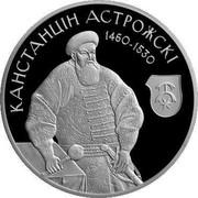 Belarus 20 Roubles Kanstantsin Astrozhski 2014 Proof KM# 464 КАНСТАНЦІН АСТРОЖСКІ 1460-1530 coin reverse