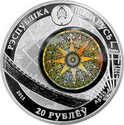 Belarus 20 Roubles Krusenstern 2011 Proof KM# 280 РЭСПУБЛІКА БЕЛАРУСЬ MW 2011 20 РУБЛЁЎ AG 925 coin obverse