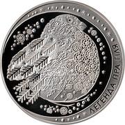 Belarus 20 Roubles Legend of the Bullfinch 2014 Proof KM# 462 ЛЕГЕНДА ПРА ГІЛЯ coin reverse